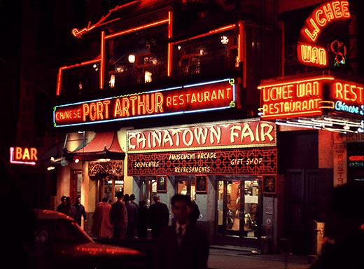 Port-Arthur-Restaurant-New-York-Chinatown